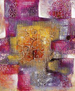 Dipinto astratto con segni arcaici